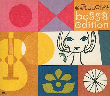 【中古】ジャズCD @ Jazz Caf bossa edition