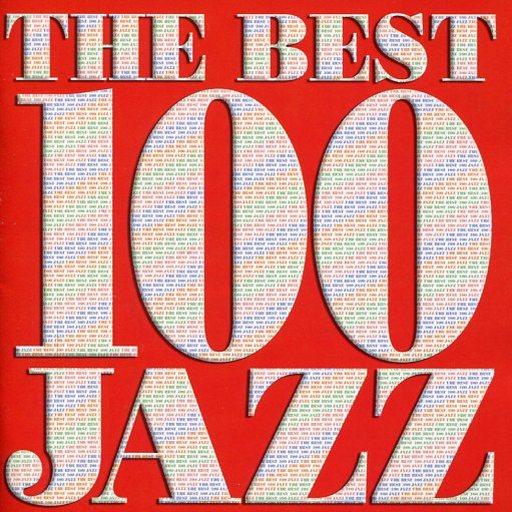 【中古】ジャズCD オムニバス / ザ・ベスト・100・ジャズ