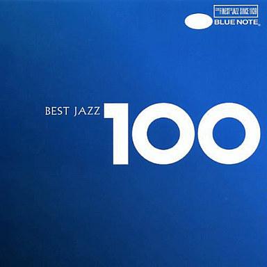 【中古】ジャズCD オムニバス / ベスト・ジャズ100