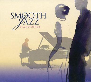 スムース・ジャズ~ピアノ・ソングス