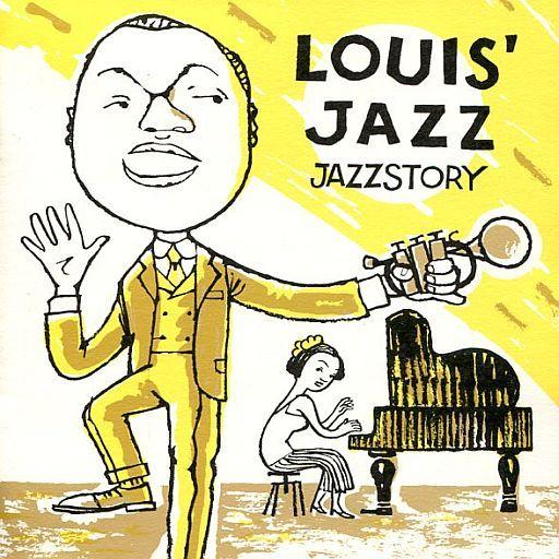 【中古】ジャズCD ルイ・アームストロング / ルイのジャズ ?ジャズ・ストーリー2?