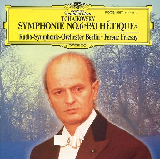 【中古】クラシックCD ベルリン放送交響楽団 / 悲愴*交響曲第6番ロ短調
