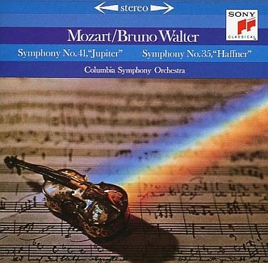 【中古】クラシックCD コロンビア交響楽団 / ジュピター*交響曲第41番ハ長調
