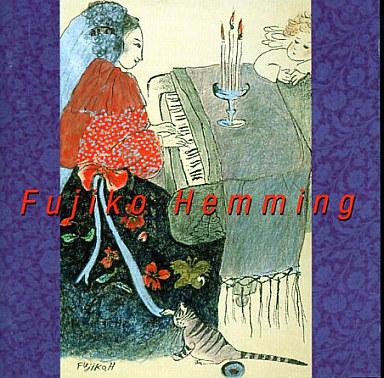 【中古】クラシックCD フジ子・ヘミング / フジ子・ヘミング こころの軌跡