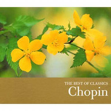 【中古】クラシックCD オムニバス(クラシック) / ベスト・オブ・クラシック10 Chopin ベスト・オブ・ショパン