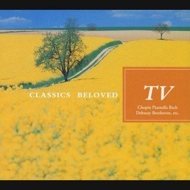 【中古】クラシックCD オムニバス(クラシック) / とっておきのクラシック2 TV