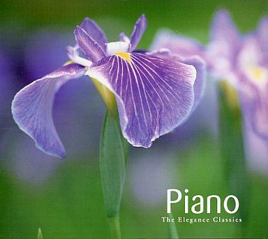【中古】クラシックCD オムニバス(クラシック) / エレガンス・クラシック ピアノBEST