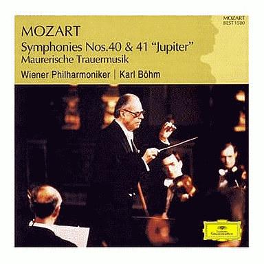 【中古】クラシックCD ベーム(カール) / モーツァルト:交響曲第40番ト短調 K.550