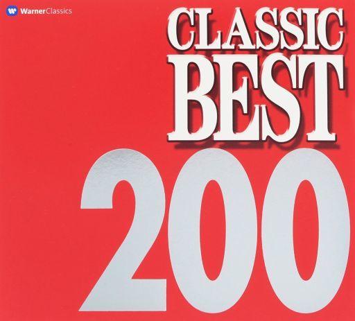 【中古】クラシックCD オムニバス(クラシック) / クラシック・ベスト 200