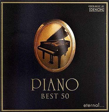 【中古】クラシックCD オムニバス(クラシック) / エターナル:ピアノ・ベスト50