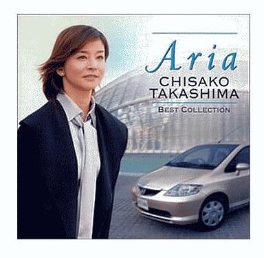 【中古】クラシックCD 高嶋ちさ子 / ARIA?高嶋ちさ子ベスト・コレクション