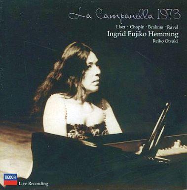 【中古】クラシックCD フジ子・ヘミング / ラ・カンパネラ 1973
