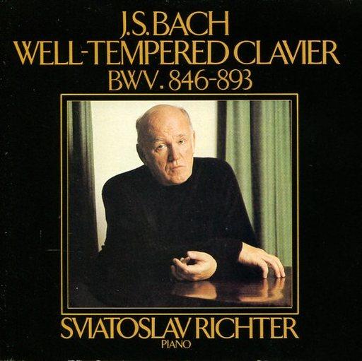 【中古】クラシックCD スヴャトスラフ・リヒテル/J.S.バッハ:平均律クラヴィーア曲集全巻