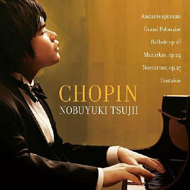 【中古】クラシックCD 辻井伸行(ピアノ) / マイ・フェイヴァリット・ショパン