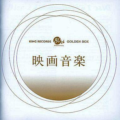 GOLDEN BOX 映画音楽(3000セット...