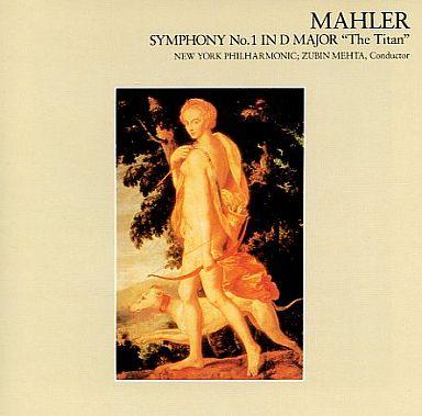 【中古】クラシックCD メータ/マーラー:交響曲第1番「巨人」