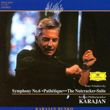 【中古】クラシックCD カラヤン=ベルリン・フィル / チャイコフスキー:交響曲第6番<<悲愴>><<くるみ割り人形>>