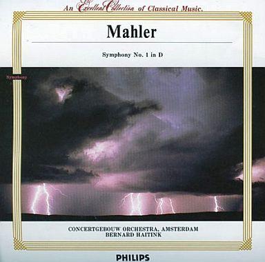 【中古】クラシックCD ベルナルト・ハイティンク(指揮) / マーラー:交響曲第1番「巨人」14
