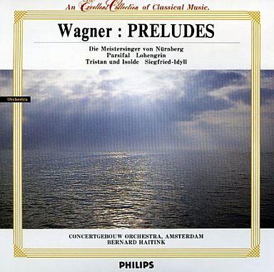 【中古】クラシックCD ベルナルト・ハイティンク(指揮) / ワーグナー:管弦楽曲集 21