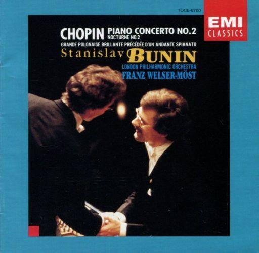 【中古】クラシックCD スタニスラフ・ブーニン(p / ショパン:ピアノ協奏曲第2