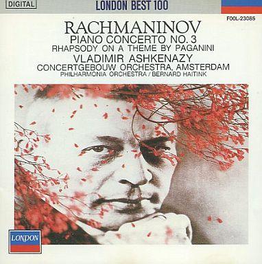 【中古】クラシックCD アシュナケージ(ピアノ) / ラフマニノフ:ピアノ協奏曲第3番、パガニーニ狂詩曲