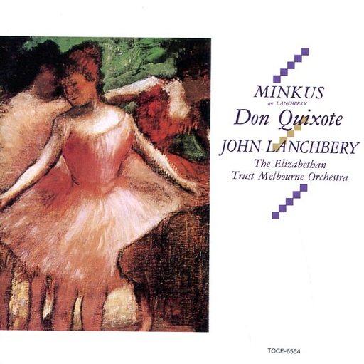 【中古】クラシックCD J.ランチベリー / ミンクス:「ドン・キホーテ」ハイライト