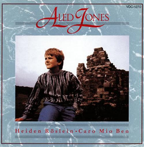 【中古】クラシックCD ジョーンズ / (廃盤)シューベルト:天使の歌声