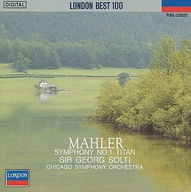 【中古】クラシックCD ショルティ(指揮) / マーラー:交響曲第1番「巨人」