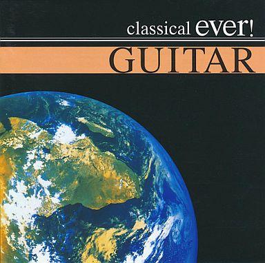 【中古】クラシックCD classical ever! GUITAR