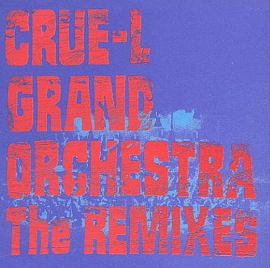 【中古】クラシックCD クルーエル・グランド・オーケストラ / クルーエル・グランド・オーケストラ The REMIXES