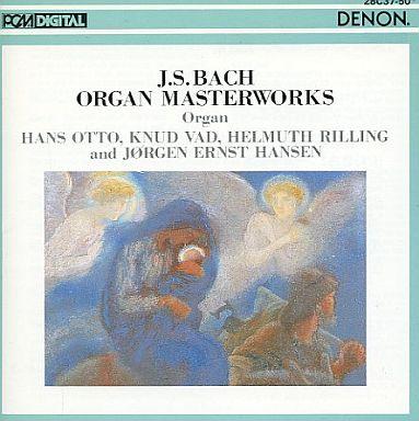 【中古】クラシックCD バッハ:オルガン名曲集 「トッカータとフーガ」