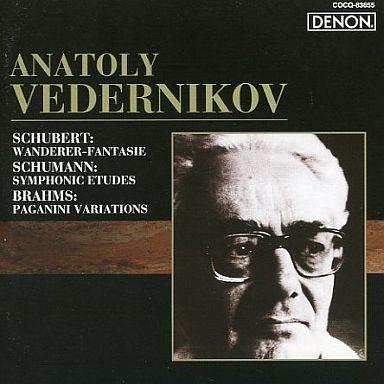 【中古】クラシックCD オムニバス / シューベルト さすらい人幻想曲 / シューマン 交響的練習曲