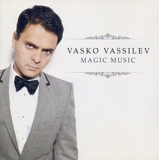 【中古】クラシックCD ヴァスコ・ヴァッシレフ / Magic Music