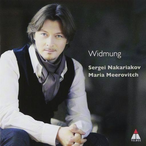 【中古】クラシックCD セルゲイ・ナカリャコフ / ドクシツェルに捧ぐ
