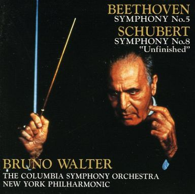 【中古】クラシックCD コロンビア交響楽団 / ベートヴェン:「運命」 シューベルト:「未完成」