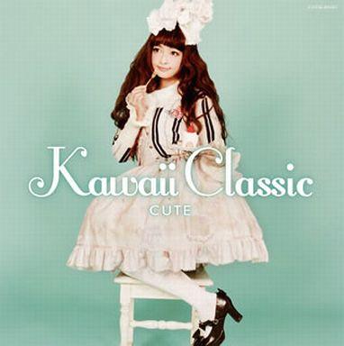【中古】クラシックCD kawaii Classic -CUTE-