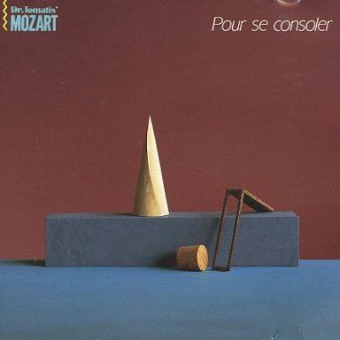 【中古】クラシックCD ベルリン・ゾリステン アルバン・ベルク四重奏団 / 一日の疲れを癒して