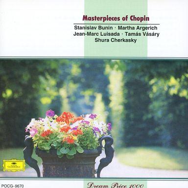 764d713988cb3 オムニバス 幻想即興曲 ショパン・ピアノ名曲集