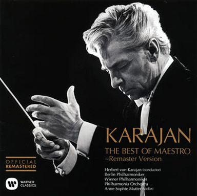 【中古】クラシックCD ヘルベルト・フォン・カラヤン指揮 / ザ・ベスト・オブ・マエストロ?アビイ・ロード・スタジオ新リマスターによる