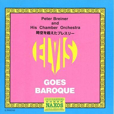 【中古】クラシックCD ペーテル・ブレイナーと彼のオーケストラ / エルヴィス・ゴーズ・バロック