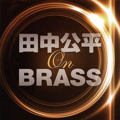 【中古】クラシックCD 航空自衛隊航空中央音楽隊 / 田中公平 オン・ブラス!