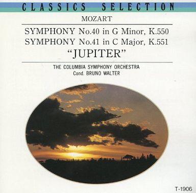 【中古】クラシックCD ブルーノ・ワルター(指揮) コロンビア交響楽団 / モーツアルト:交響曲第40・41番 「ジュピター」