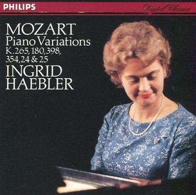 イングリット・ヘブラー(ピアノ)...