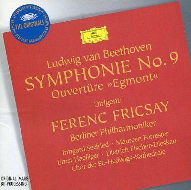 【中古】クラシックCD フェレンツ・フリッチャイ(指揮) 他 / ベートーヴェン:交響曲第9番「合唱」・「エグモント」序曲