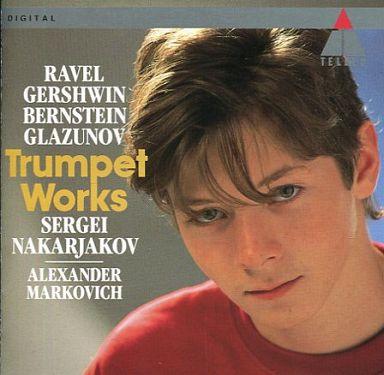 【中古】クラシックCD セルゲイ・ナカルヤコフ(トランペット) アレクサンンドル・マルコヴィッチ(ピアノ) / ミラクル・トランペット