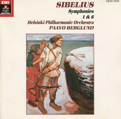 【中古】クラシックCD ベルグルンド(指揮)  / シベリウス:交響曲第1番、第6番