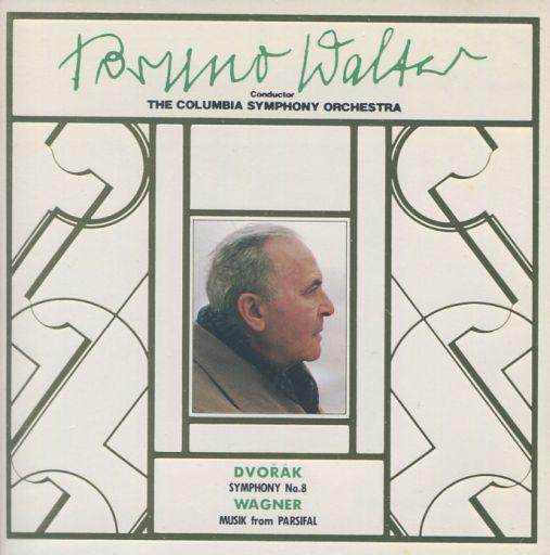 【中古】クラシックCD ブルーノ・ワルター(指揮) コロンビア交響楽団 / ドヴォルザーク:交響曲第8番「イギリス」他