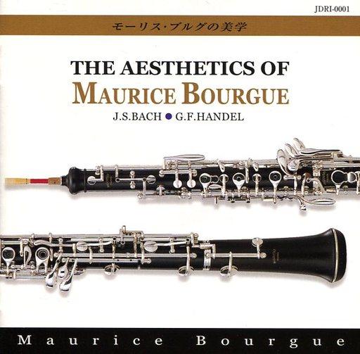 【中古】クラシックCD モーリス・ブルグ(オーボエ) / モーリス・ブルグの美学 ?J.S.バッハ & ヘンデル?