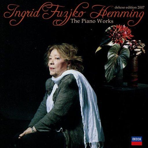 【中古】クラシックCD イングリット・フジコ・ヘミング / ピアノ名曲集 ?デラックス・エディション2007?(SHM-CD)(状態:スリーブ欠品)