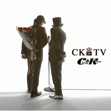 C&K / CKTV   中古   邦楽イン...